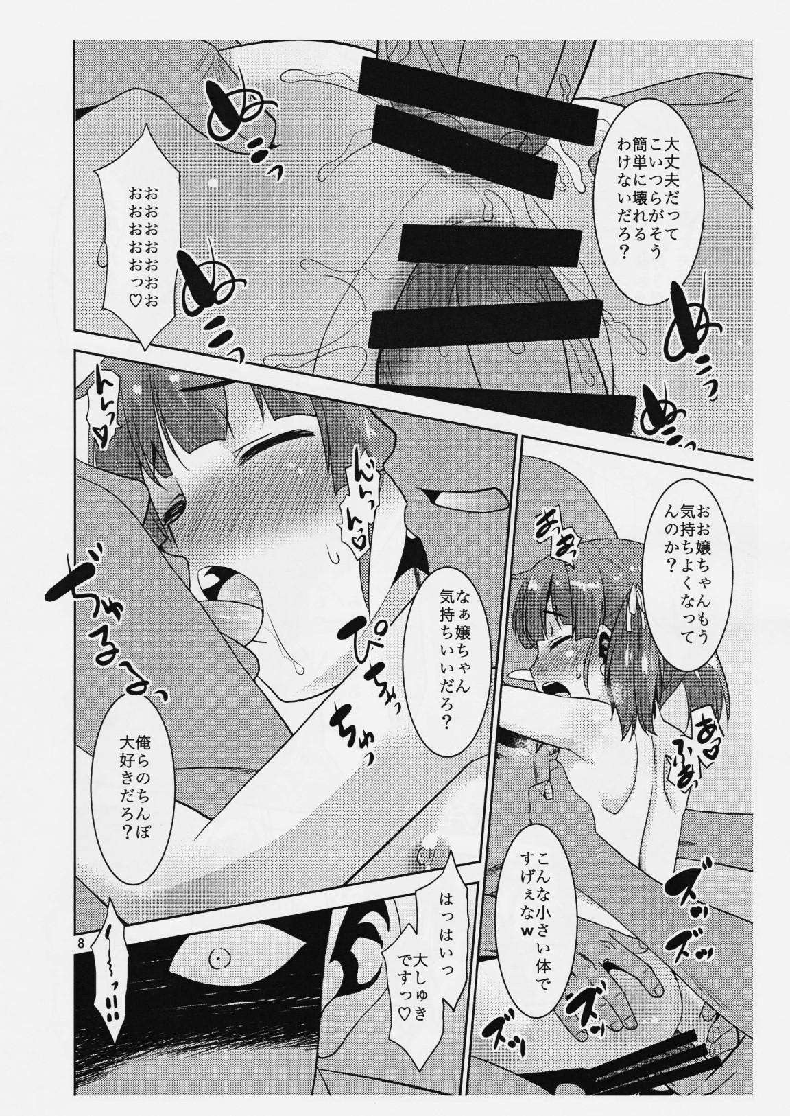 男二人に囲まれ、3pSEX始まり、大潮はマンコにアナルに2穴挿入初体験!!!ww【艦これ エロ漫画・エロ同人】 (7)