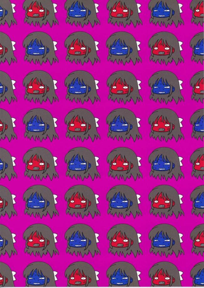 【モバマス エロ同人】超高次元知的生命体たちの実験で全員前バリとニプレスだけの格好にw【無料 エロ漫画】(2)