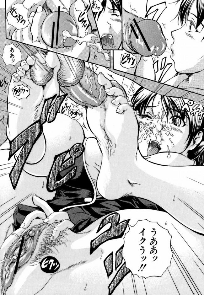 【エロ漫画】女子校だった学校に入学した男子が制服姿の彼女たちと足コキやパイズリ【無料 エロ同人】(12)