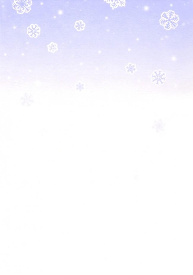 【艦これ エロ漫画・エロ同人誌】貧乳ロリータ少女の大潮が司令官と中出しセックスしまくって今日もアゲアゲ~↑↑ (3)