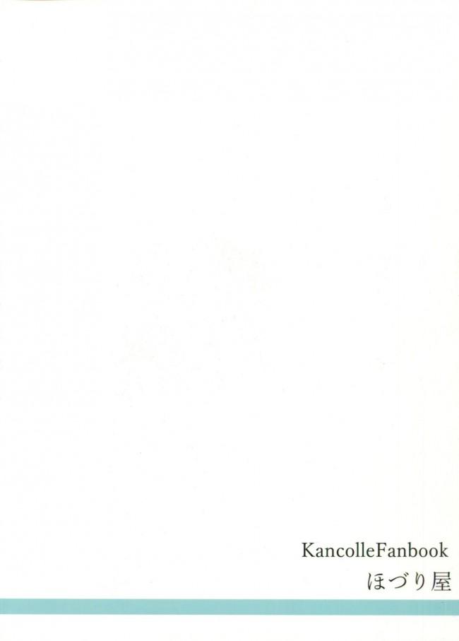 【艦これ エロ漫画・エロ同人】夕雲は耳年増! (26)