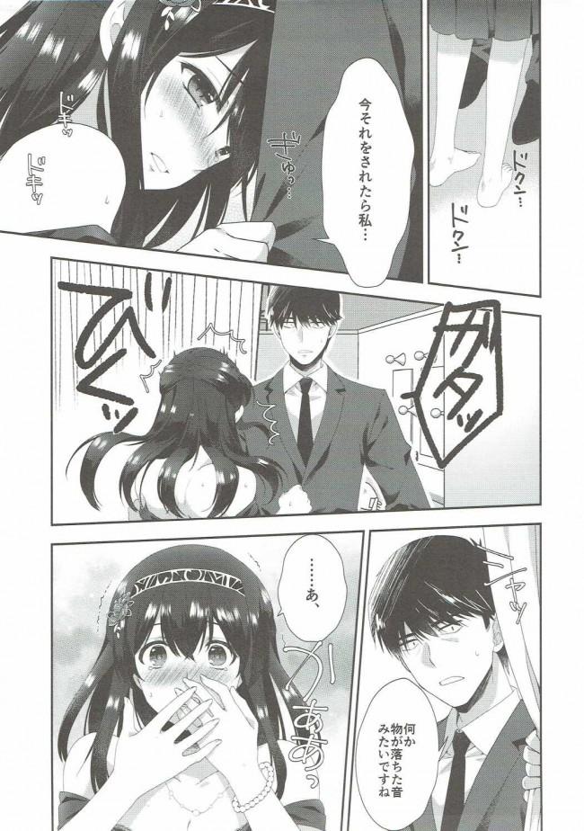 【デレマス エロ漫画・エロ同人】さよならエクストラヴァージン (22)
