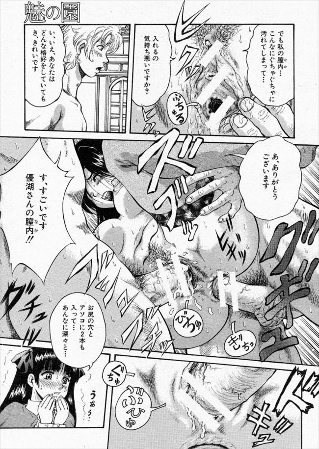 【エロ漫画・エロ同人誌】仕事ですっげー名門のお嬢様学校へ行ったらお嬢様のマンコもアナルも処女頂いちゃった♪ (21)