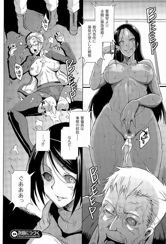 【エロ漫画・エロ同人誌】ゾンビになった人間たちが乱交中出しセックスしまくってイキ狂う!!!!!! 008