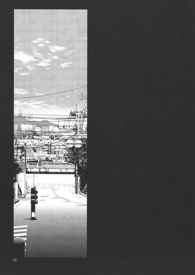 【うぽって!! エロ漫画・エロ同人誌】JCのふんこがおじさんたちに輪姦されたり、えるがバス停で青姦ずらしハメ陵辱されてるぞ!!!! (78)
