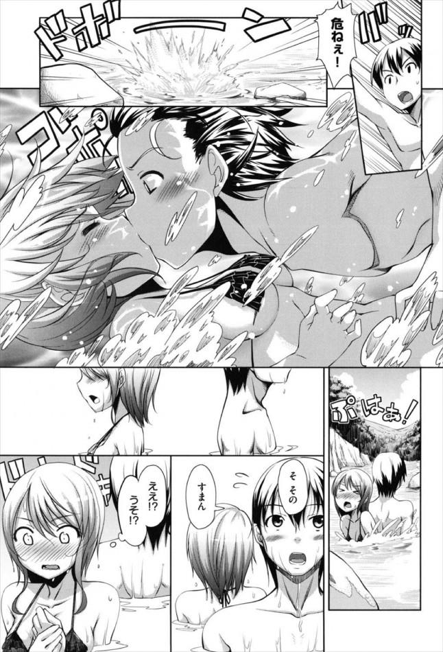 【エロ漫画・エロ同人誌】「大好きな涼ちゃんが望むなら私何でもするよ?」とその川で青姦SEXしちゃうエロカワな楓ちゃんww (3)