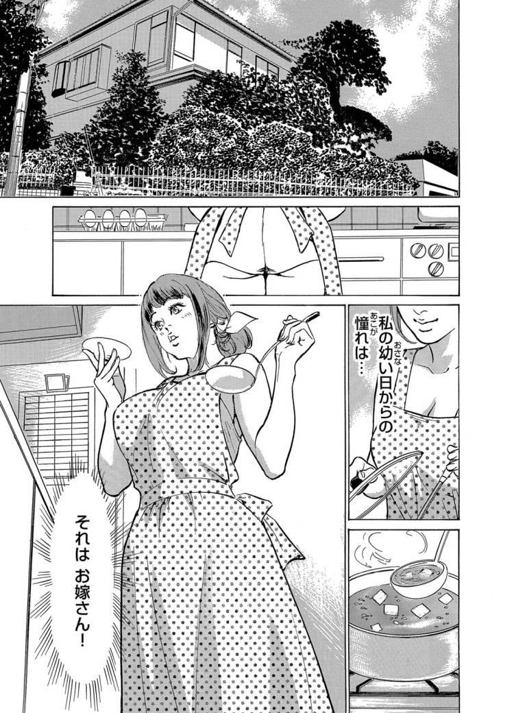 【エロ漫画】夫婦の営みもさっぱりで欲求不満気味な人妻が義兄に夜這いされてNTRセックスしちゃうお話wwwww 003