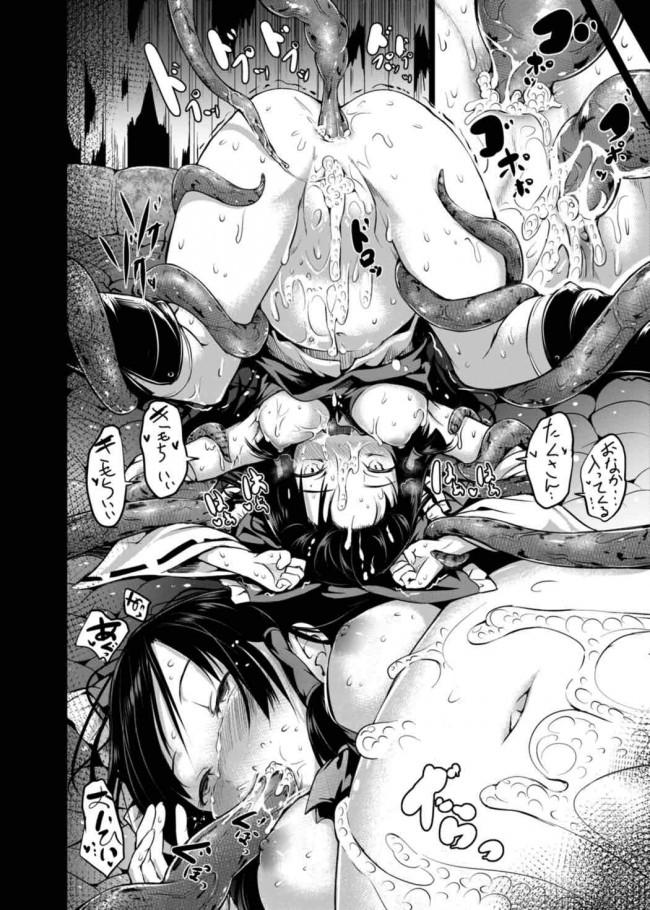 【東方 エロ同人誌】始幻想・継【和田マウンテン】 (19)