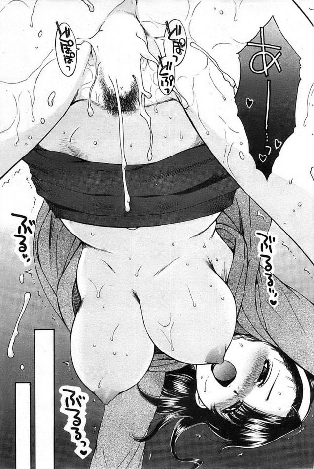 【エロ漫画・エロ同人誌】未亡人のゆり子がいいとも見ながらタモさんでオナニー♡ついにはタモさんそっくりな管理人さんとハメハメしてラブラブにwwww (17)
