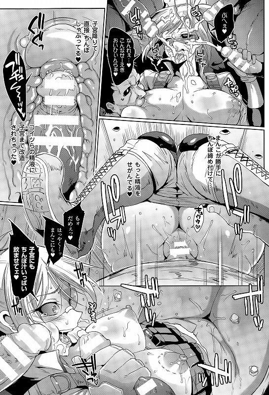 【エロ漫画・エロ同人誌】ゾンビ化した巨乳お姉さんが精液欲しがって乱交セックスでゾンビザーメンに溺れちゃう・・・w 015