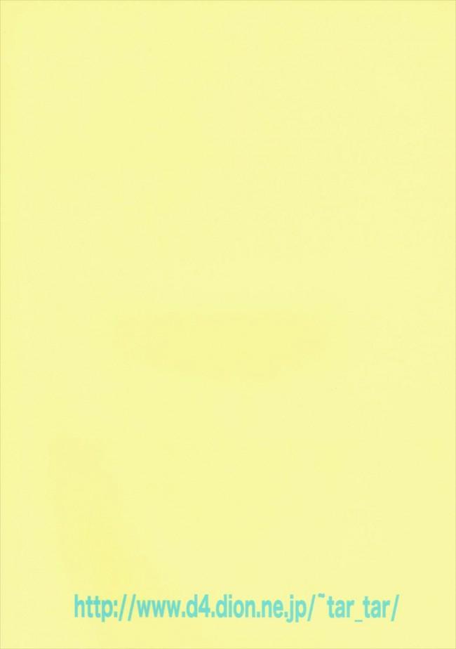 【プリパラ エロ同人】貧乳幼女の真中らぁら、白玉みかん、黒須あろま、ガァルルがおじパラの世界に入ってしまい水着のままで乱交状態にwwwwフェラチオに始まり手コキしてあげたらセックス開始☆ (26)