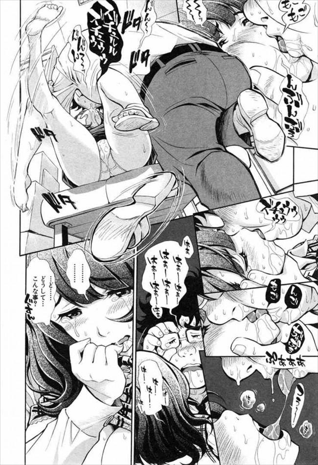 【エロ漫画・エロ同人誌】退職してしまう同僚のOLが10年間好きだった童貞男は薬で眠らせてレイプすることにしたのだが・・・ (10)