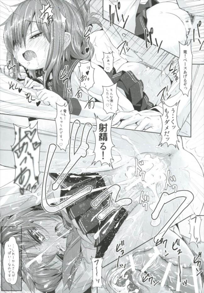 【艦これ エロ漫画・エロ同人】司令官さんはセクハラさんなのです! まとめ (25)