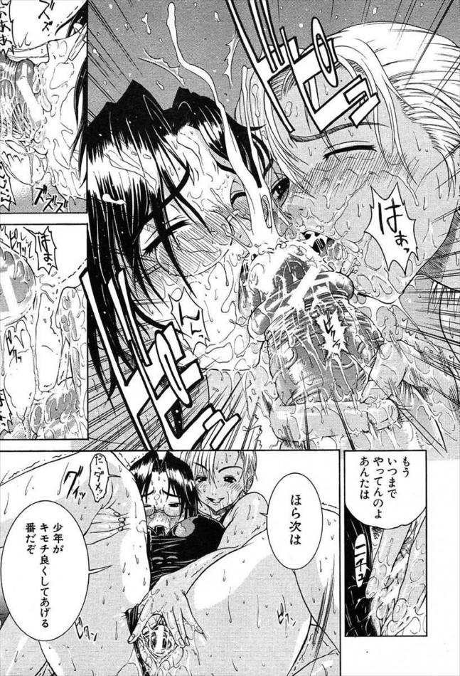 【エロ漫画・エロ同人】大好きな先生の着替えを盗撮しようとしたらバレてしまい3Pセックスに!?!?!? (13)