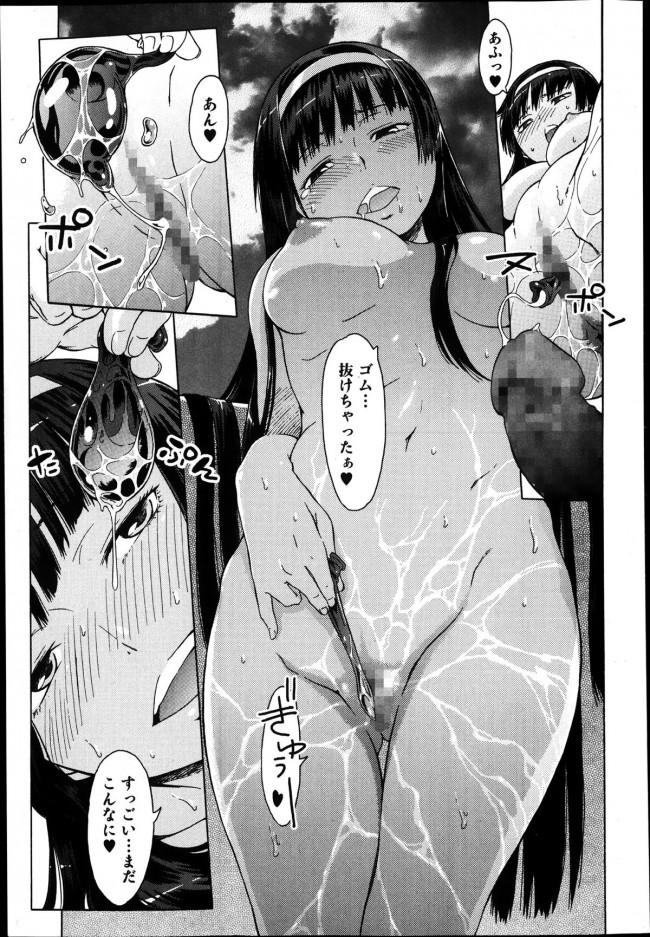 【エロ漫画・エロ同人誌】淫乱女子校生、貴己センパイの契約者となった玉樹はチンコを鍛えまくって極太ちんぽでセンパイを堕としにかかる!!!! (15)