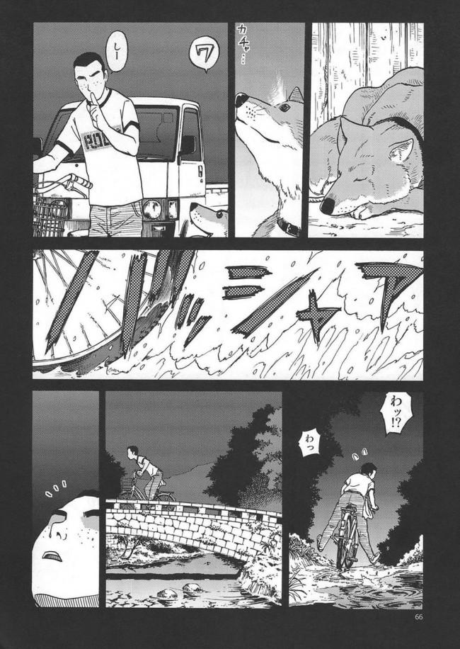 【うぽって!! エロ漫画・エロ同人誌】JCのふんこがおじさんたちに輪姦されたり、えるがバス停で青姦ずらしハメ陵辱されてるぞ!!!! (64)