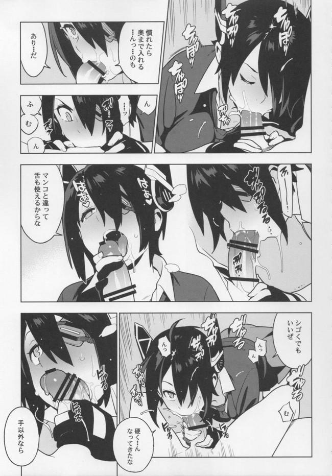 【艦これ エロ同人】PASSIVE SKILL (11)
