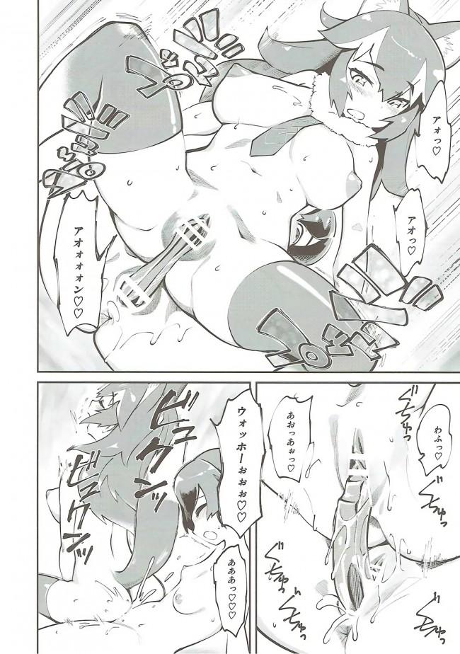 【けもフレ エロ同人誌】大人のジャパリまん○!【ハイパーピンチ】 (19)