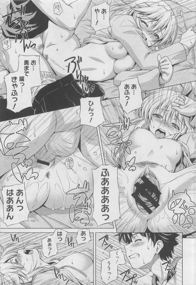 【エロ漫画・エロ同人誌】妹がオナニーして絶頂してる姿を見た兄が欲情して襲いかかる!妹も兄のちんぽをおねだり♡  (21)
