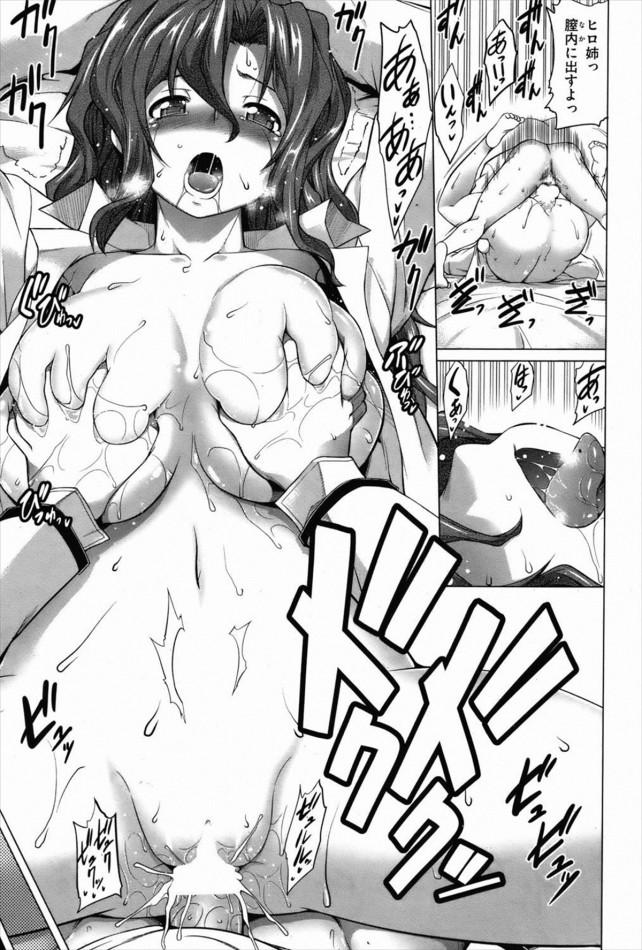 【エロ漫画・エロ同人誌】爆乳なヒロ姉が母乳吸い出してくれる弟くんの性欲がMAXみたいだからセックスさせてあげたら…w (19)