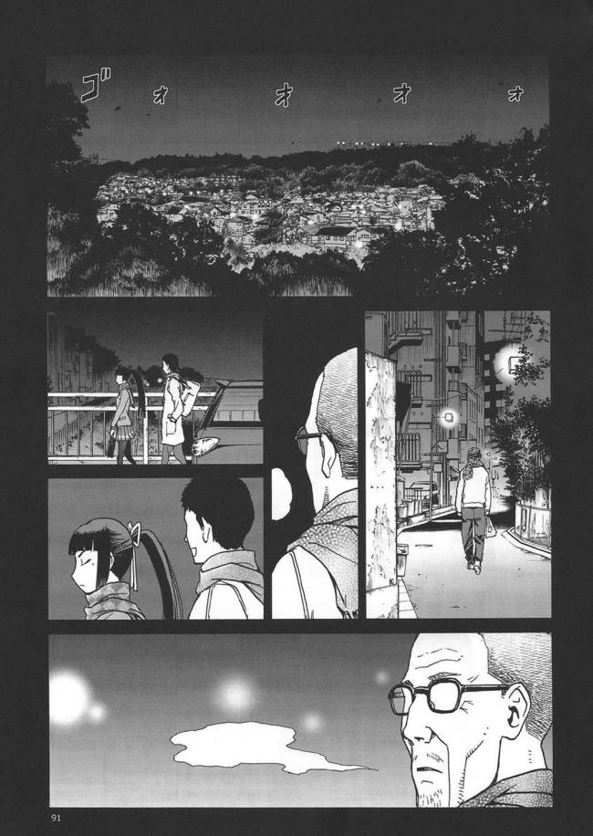 【うぽって!! エロ漫画・エロ同人誌】JCのふんこがおじさんたちに輪姦されたり、えるがバス停で青姦ずらしハメ陵辱されてるぞ!!!! (89)