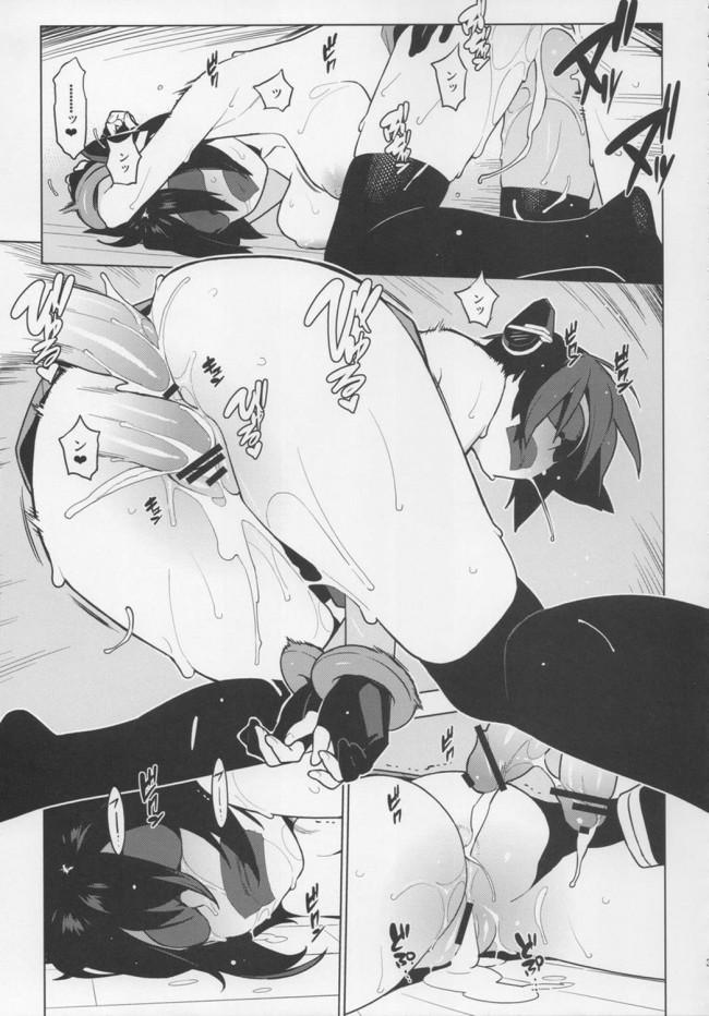 【艦これ エロ同人】PASSIVE SKILL (37)