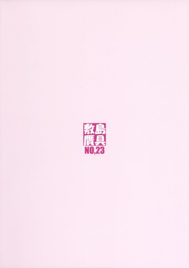 【このすば エロ同人】佐藤和真とダクネスの濃厚なラブラブセックスをセリフなしで臨場感たっぷりに描かれている作品wwwwww目隠しプレイなどでアナルファックもしたりひたすら愛し合ってます♡ (42)