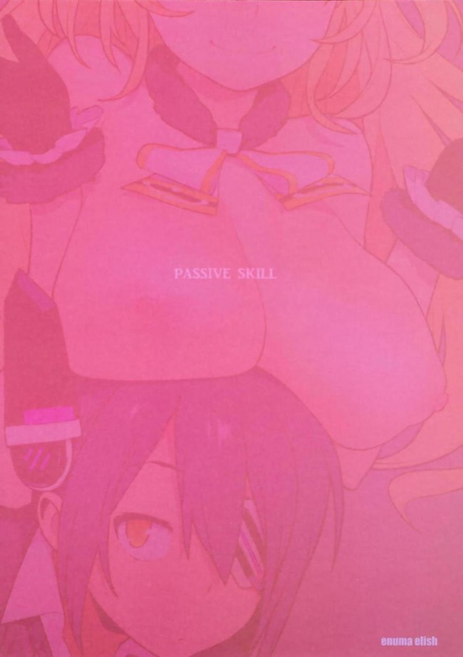 【艦これ エロ同人】PASSIVE SKILL (41)