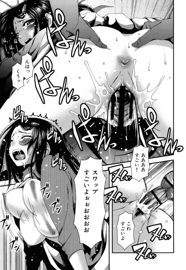 【エロ漫画・エロ同人】『スワップクラブ』に入部したらセックス三昧でお姉さん二人に搾り取られちゃったwwwww (19)