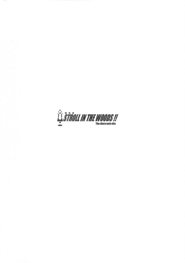 【戦姫絶唱シンフォギア エロ漫画・エロ同人】リディアン音楽院高等科の制服を身にまとった百合関係にあるマリアと翼♡ (10)