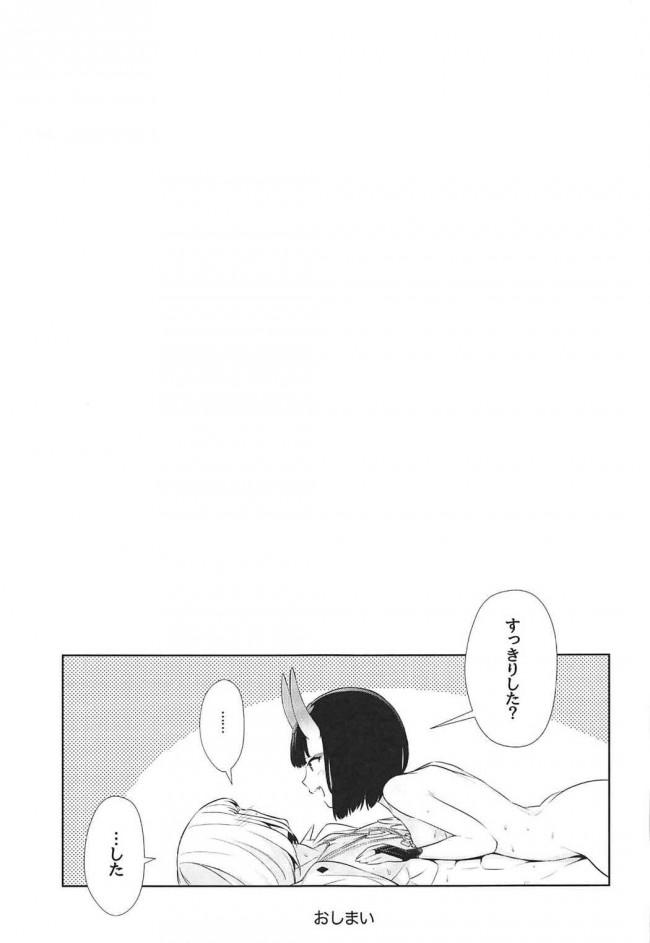 【FGO エロ漫画・エロ同人】ゴールデンは黄金色の夢を見るのか (32)