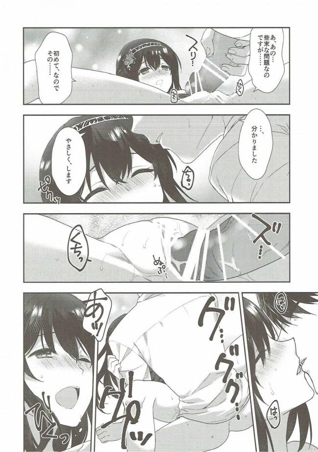 【デレマス エロ漫画・エロ同人】さよならエクストラヴァージン (35)