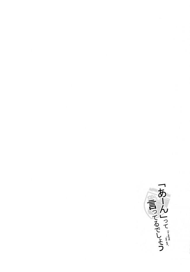 【ガルパン エロ同人】震える手で衣服を脱がされた肢体への視線に恥らうダージリン!淫らな愛撫にマンコはビショビショ!!少し下ろしただけのストッキングを纏ったまま、激しいピストンにヨガリ狂うwwww (3)