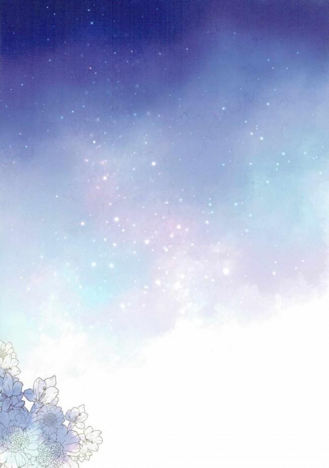 【デレマス エロ漫画・エロ同人】さよならエクストラヴァージン (42)