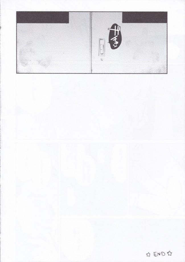 【モバマス エロ同人】城ヶ崎莉嘉が無理やり拘束されて子供パンツの上から手マンされてしまう!!パイパンロリマンコを輪姦中出しレイプ陵辱犯されてしまい身体も心もボロボロな莉嘉wwwwwww (23)