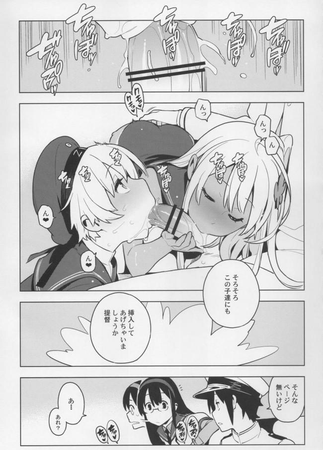 【艦これ エロ同人】PASSIVE SKILL (39)