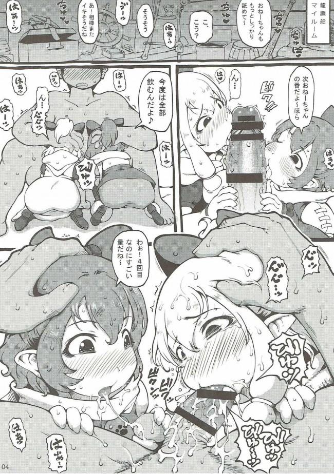 【モンハン エロ漫画・エロ同人誌】猫猫XX (3)