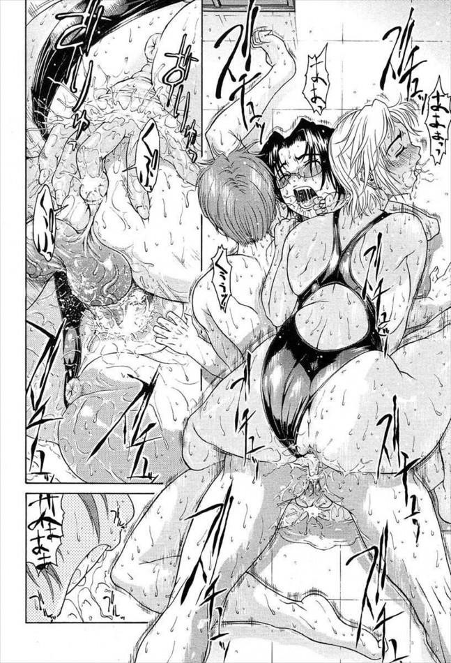 【エロ漫画・エロ同人】大好きな先生の着替えを盗撮しようとしたらバレてしまい3Pセックスに!?!?!? (18)