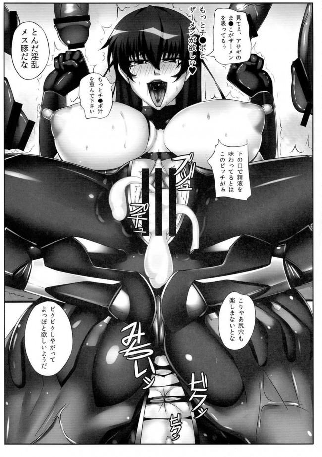 【対魔忍アサギ エロ漫画・エロ同人】闇に堕つくノ一たち (17)