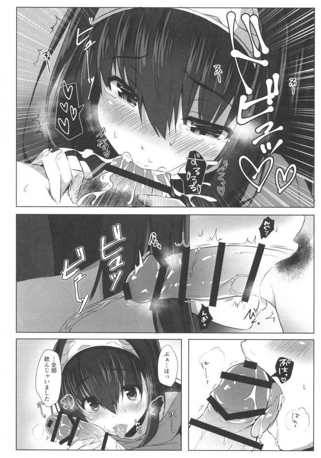 【モバマス エロ漫画・エロ同人】蕩ける文カップ (7)