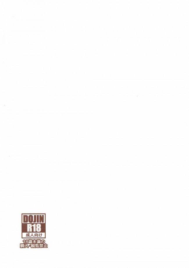 【エロ同人 化物語】神原、がんばる【エロ漫画】 (20)