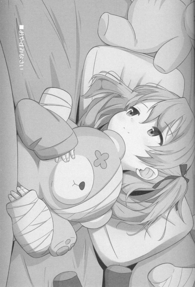 【ガルパン エロ漫画・エロ同人】すやすやありすちゃん (20)