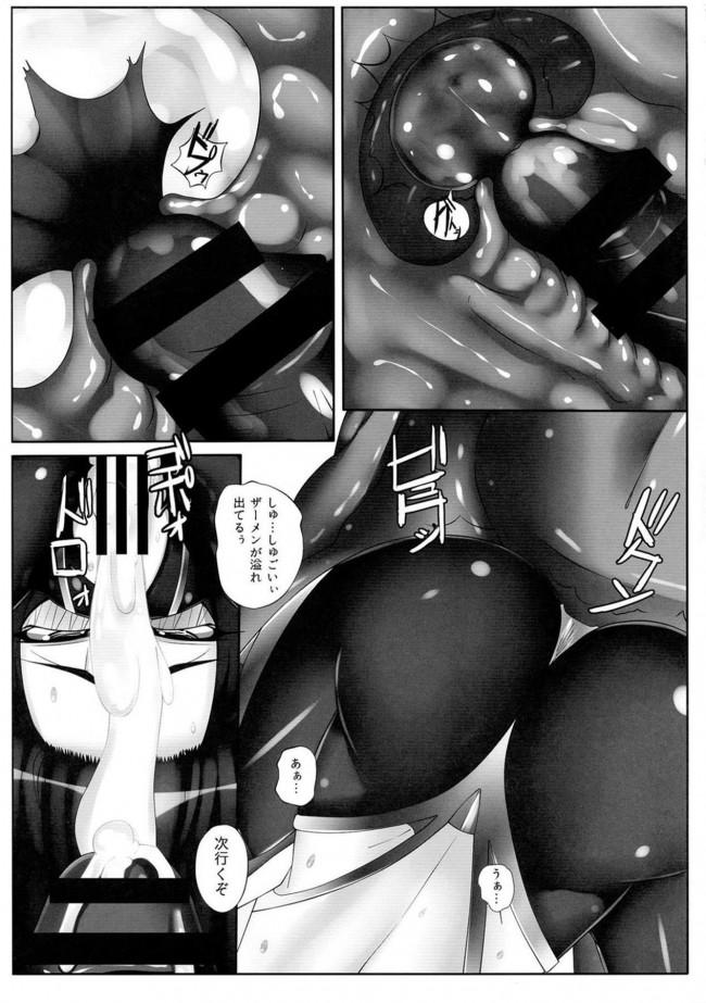 【対魔忍アサギ エロ漫画・エロ同人】闇に堕つくノ一たち (15)