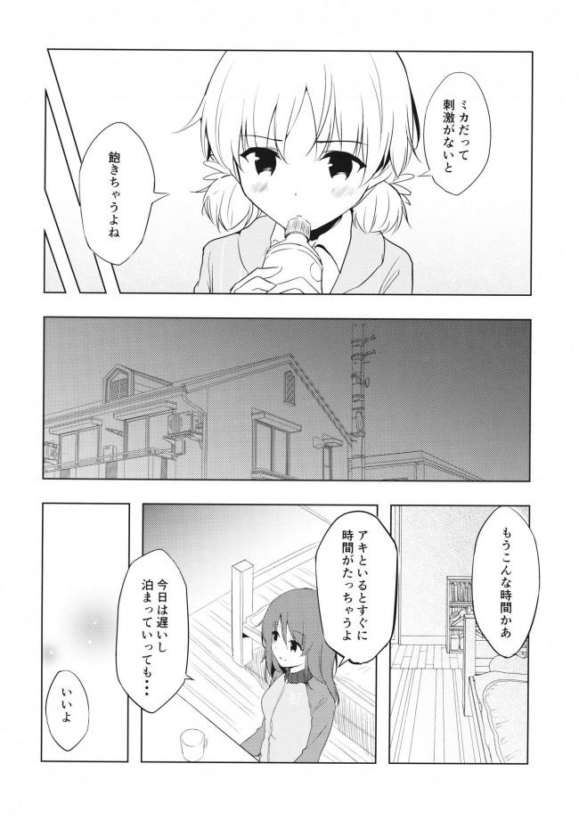 【ガルパン エロ漫画・エロ同人】ミカの帰る場所 (5)