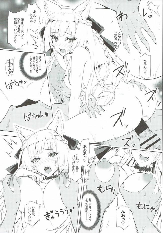 【グラブル エロ漫画・エロ同人】君がため 春宵纏いし桜姫 (18)