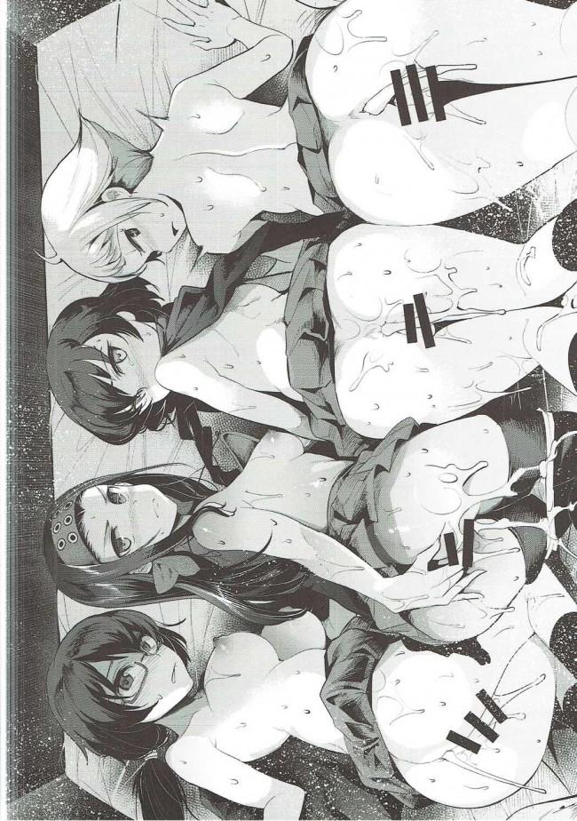【ガルパン エロ漫画・エロ同人】ガルパンらくがきちょう4 (5)
