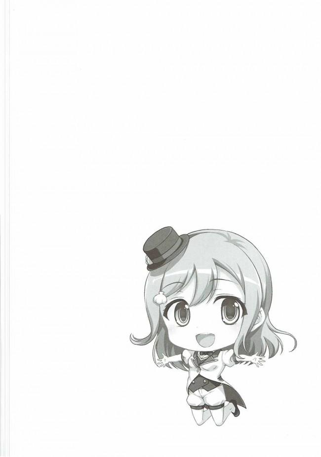 【ラブライブ! エロ漫画・エロ同人誌】花丸と昼間からラブラブセックス三昧 (3)