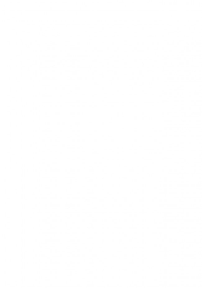【東方 エロ漫画・エロ同人】日焼けフランちゃんと肌ケアックス (2)