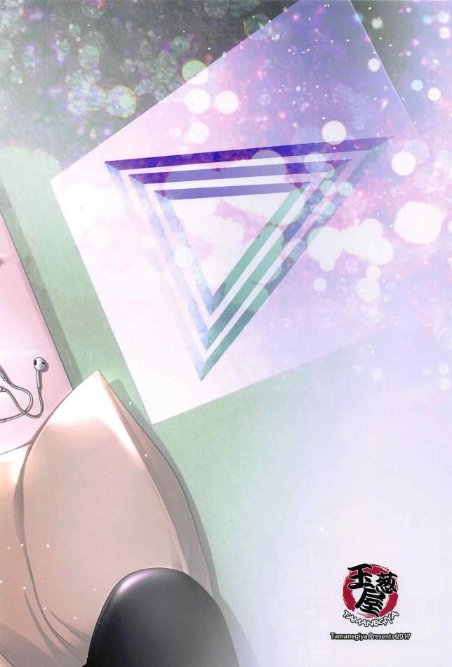 【モバマス エロ漫画・エロ同人】愛染の形 (26)
