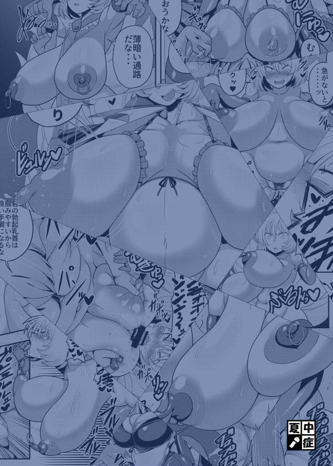 【東方 エロ漫画・エロ同人】八雲藍が催眠で強制発情させられちゃう本 (24)